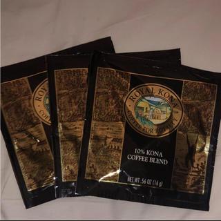コナ(Kona)のロイヤルコナコーヒー ハワイ 3袋セット 新品 最安値(コーヒー)
