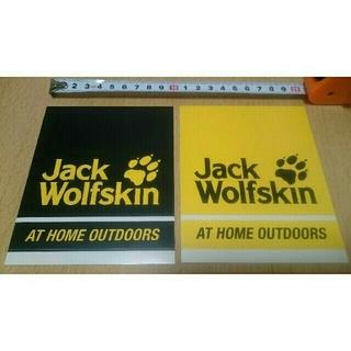 ジャックウルフスキン(Jack Wolfskin)のステッカー(ジャックウルフスキン)2枚セット(登山用品)