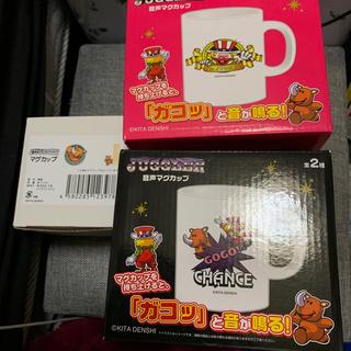 キタデンシ(北電子)のジャグラー マグカップ セット(パチンコ/パチスロ)