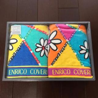 エンリココベリ(ENRICO COVERI)の【enrico coveri】フェイスタオル 2枚セット(タオル/バス用品)