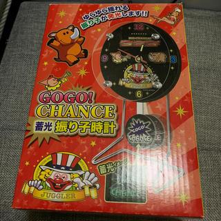 キタデンシ(北電子)のジャグラー 振り子時計(パチンコ/パチスロ)