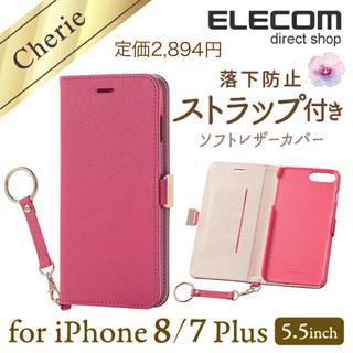 シェリー(CHERIE)のエレコム iPhone8Plus ケースCherie手帳型 ソフトレザーカバー (iPhoneケース)