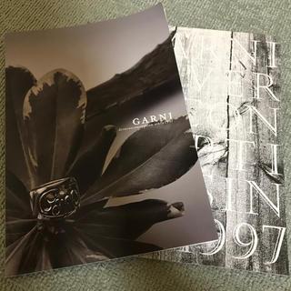 ガルニ(GARNI)の最終値下げセール!送料込み garni catalogue catalog レア(その他)