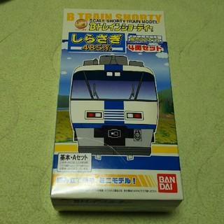 バンダイ(BANDAI)のBトレ 485系しらさぎ(鉄道模型)