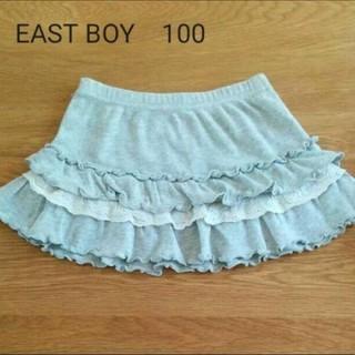 イーストボーイ(EASTBOY)のEASTBOY フリルスカート 100cm(スカート)