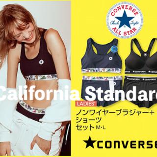 コンバース(CONVERSE)の新品 CONVERS コンバース ALL STAR ブラトップ&ショーツ M寸(ブラ&ショーツセット)