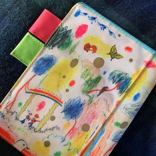 ムジルシリョウヒン(MUJI (無印良品))のほぼ日手帳 カバー 個性的(カレンダー/スケジュール)