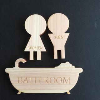 シンプル ひのき製 トイレ マーク バスルーム サイン セット(トイレマット)