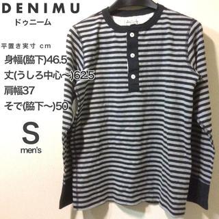 ドゥニーム(DENIME)のドゥニーム ヘンリーネック ロンT メンズ S(Tシャツ/カットソー(七分/長袖))