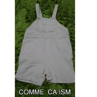 コムサイズム(COMME CA ISM)の美品 コムサイズム 80  サロペット オーバーオール(カバーオール)