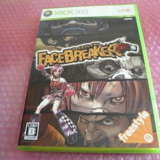 Xbox360 - 送料無料⇒XBOX360 フェイスブレイカー