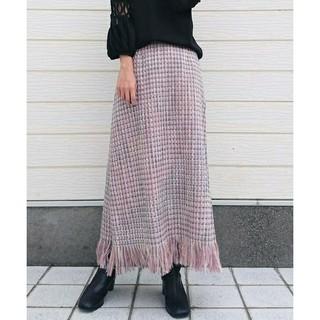 キュー(Q)の再々値下げ✰[美品]Qハート フリンジツイード ロングスカート 1 春物(ロングスカート)