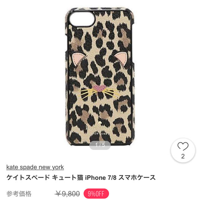 Iphone7 ケース lv 、 iphone7 ケース gucci コピー