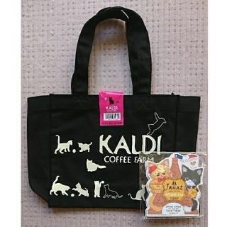カルディ KALDI 猫の日 バッグ カレンダー トートバッグ(トートバッグ)