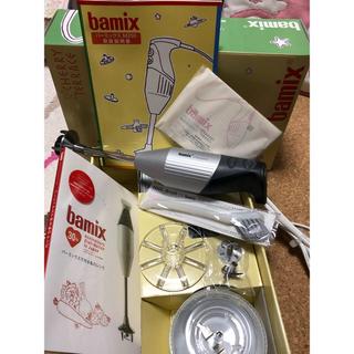 バーミックス(bamix)のバーミックス&スライシー★限定シルバーカラー(一部未使用)(調理道具/製菓道具)