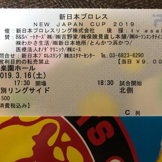 新日本プロレス 3.16(土)後楽園ホール NEW JAPAN CUP一枚(格闘技/プロレス)