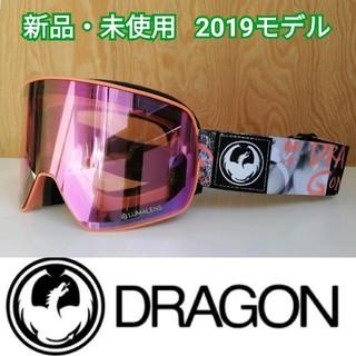 ドラゴン(DRAGON)の【DRAGON NFX2 最新2019モデル】スペアレンズ付ゴーグル(アクセサリー)