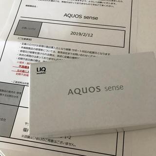 シャープ(SHARP)のAQUOS sense シャープ SHARP SHV40  Simフリー (スマートフォン本体)