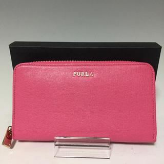50b7a381e5a1 フルラ(Furla)のFURLA バビロン ピンク 長財布 ラウンドファスナー フルラ (財布)