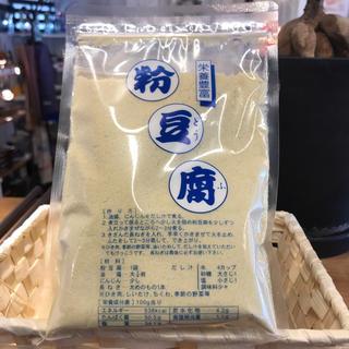 粉豆腐(豆腐/豆製品)