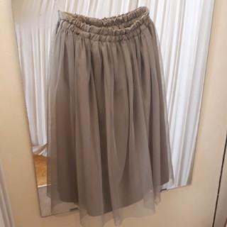 ジーユー(GU)の春先にオススメ 子供服 カーキ レーススカート 140㌢(スカート)