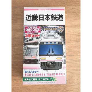バンダイ(BANDAI)のBトレ近鉄26000系さくらライナー新塗装(鉄道模型)