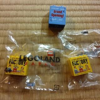レゴ(Lego)のレゴランドジャパン 限定ブロック 3点セット(積み木/ブロック)