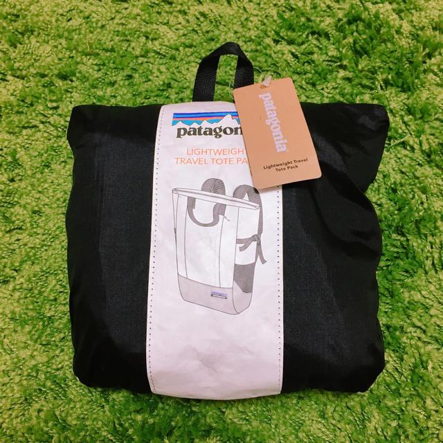 patagonia(パタゴニア)の新品未使用♡パタゴニアライトウエイトトラベルトートバッグ♡リュックバックパック レディースのバッグ(リュック/バックパック)の商品写真