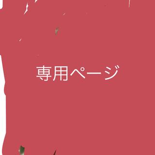 簾 ロール(ロールスクリーン)