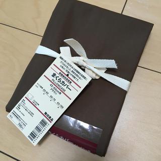 ムジルシリョウヒン(MUJI (無印良品))の無印良品♡枕カバー(シーツ/カバー)