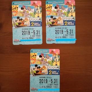 ディズニー(Disney)の【未使用】ディズニーリゾートライン 2day PASS(鉄道乗車券)
