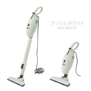 【専用】Toffy 掃除機 マルチスティッククリーナー  アッシュホワイト (掃除機)