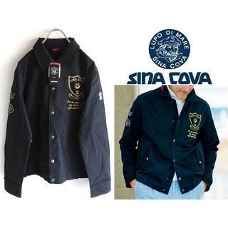 シナコバ(SINACOVA)の新品 シナコバ 船長ワッペン エムブレム刺繍 ストレッチマリンジャケット S(ブルゾン)