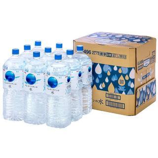 【無料で配達します】キリン アルカリイオンの水 PET (2L×9本)(ミネラルウォーター)