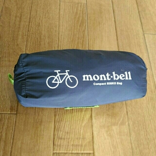 モンベル(mont bell)のモンベル コンパクト輪行バッグ(バッグ)