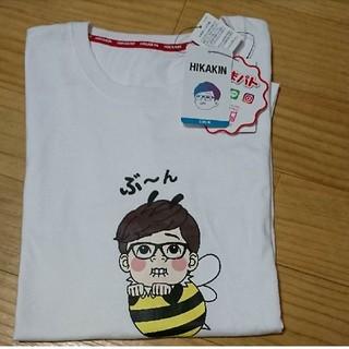 シマムラ(しまむら)のヒカキン×しまむら コラボTシャツ 3L 白(Tシャツ/カットソー(半袖/袖なし))