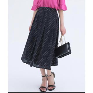 カラー(Color)のフレアスカート(ひざ丈スカート)