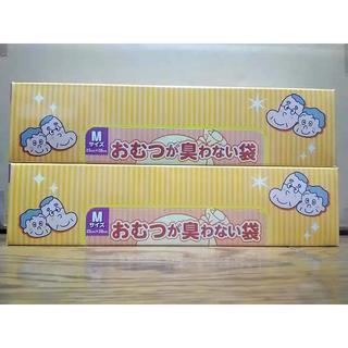 驚異の防臭袋 BOS (ボス) おむつが臭わない袋 Mサイズ 90枚入り×2盒(その他)