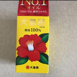オオシマツバキ(大島椿)の大島椿 40ml(オイル/美容液)
