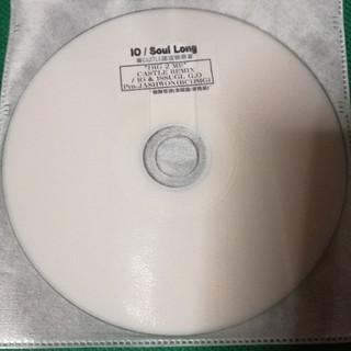レアおまけ付 IO / Souk Long Castle Record特典CDR