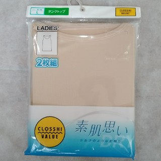 シマムラ(しまむら)のインナー 下着 肌着 タンクトップ 素肌思い L ベージュ 未使用 1枚売り(その他)