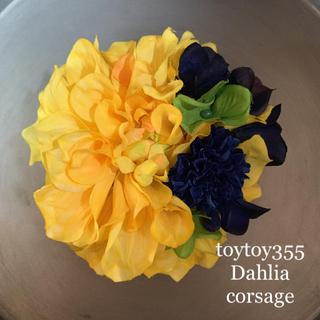 ★ toytoy355 コサージュ 髪飾り スプリングイエロー 黄色(コサージュ/ブローチ)