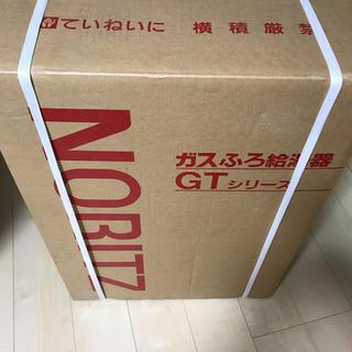 ノーリツ(NORITZ)のノーリツ 給湯器 GT-1634SAWS-TB (その他)