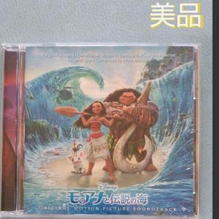 ディズニー(Disney)の「モアナと伝説の海」オリジナル・サウンドトラック(英語版)(映画音楽)