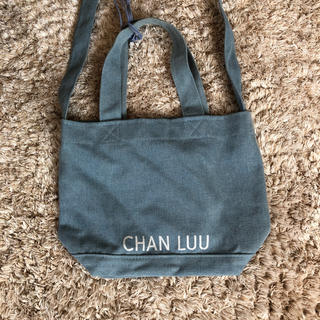 チャンルー(CHAN LUU)のCHAN LUUミニバッグ(トートバッグ)