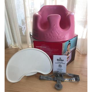 バンボ(Bumbo)のバンボベビーチェア ローズピンク(箱、テーブル、腰ベルト、説明書付き)(その他)