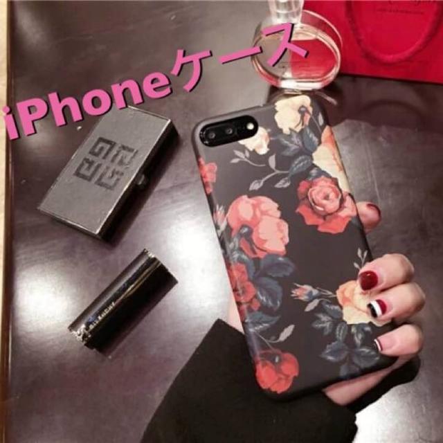 Iphone7plus ケース フェラーリ | moschino iphone7plus ケース 通販