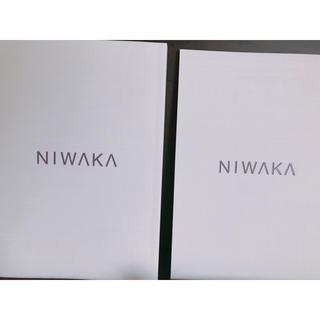 ニワカ(俄)のNIWAKA 指輪 パンフレット(リング(指輪))