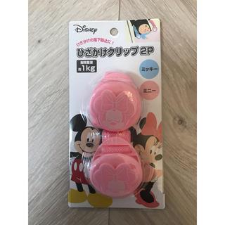 ディズニー(Disney)のひざ掛けクリップ ミニー ベビーカー ブランケット クリップ 新品 ディズニー(ベビーカー用アクセサリー)