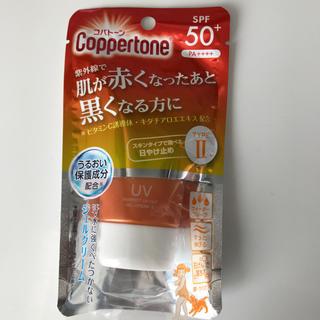 コパトーン(Coppertone)のコパトーン  日焼け止め  タイプII(日焼け止め/サンオイル)